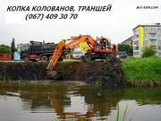 Услуги экскаватора и самосвалов (067)4093070. Экскаватор Киев.Самосвал