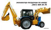 Аренда,  услуги стройтехники Киев 466-59-42 Спецтехника Киев.