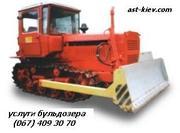Аренда,  услуги бульдозера Киев. Бульдозер ДТ-75,  Т-130,  Т-170.