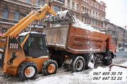 Вывоз снега в Киеве (067)4093070,  уборка снега Киев.