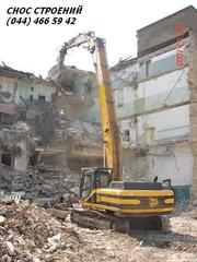 Демонтаж зданий Киев. Снос строений,   домов. Разрушение бетона.