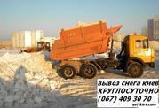 Вывоз строймусора Киев.Вывоз строительного мусора в Киеве. Автовывоз.