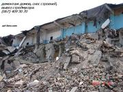 Демонтажные работы Киев (067)4093070. Резка бетона. Снос строений.